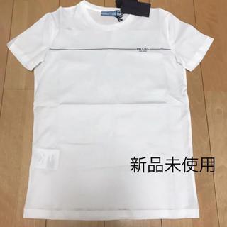 プラダ(PRADA)のプラダ コットンTシャツ 新品未使用(Tシャツ(半袖/袖なし))