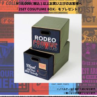 ロデオクラウンズワイドボウル(RODEO CROWNS WIDE BOWL)のRCWB✳︎ノベルティBoxセット✳︎(その他)