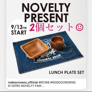 ロデオクラウンズワイドボウル(RODEO CROWNS WIDE BOWL)のRCWB✳︎ランチプレート二個セット✳︎(食器)