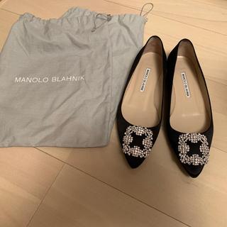 マノロブラニク(MANOLO BLAHNIK)のマノロブラニク👠ハンギシ フラットシューズ❤️(バレエシューズ)