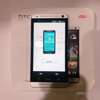 au - 最終値下げ htc J one HTL22 ☺︎