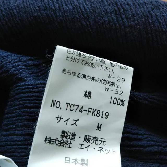 BEAMS(ビームス)のBEAMSカットソー ネイビー レディースのトップス(カットソー(長袖/七分))の商品写真