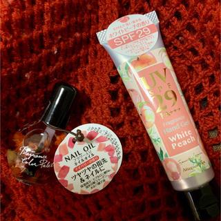 アフタヌーンティー(AfternoonTea)の【新品】ネイルオイル&UVハンドジェル(ネイル用品)