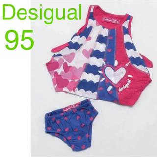 デシグアル(DESIGUAL)の定価6900円 Desigual デシグアル ベビー セットアップ ワンピース(Tシャツ/カットソー)