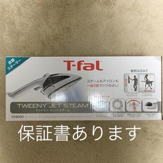 T-fal - ティファール トゥイニージェットスチームアイロン