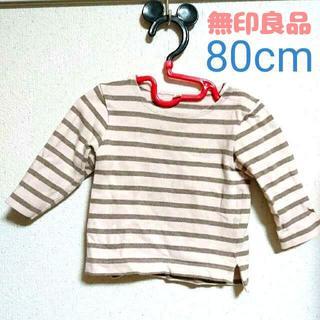 ムジルシリョウヒン(MUJI (無印良品))の80cm 無印良品 ピンク×ブラウン七分袖 ボーダーカットソー(シャツ/カットソー)