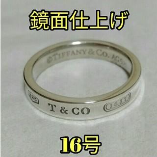 ティファニー(Tiffany & Co.)の16号 TIFFANY 1837 ナロー リング 指輪 ティファニー(リング(指輪))