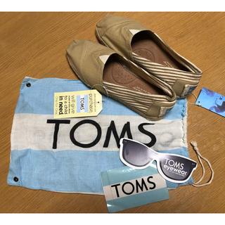 TOMS - TOMS