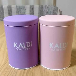 カルディ(KALDI)の※ふーマ様専用※ 取り置き商品です(容器)