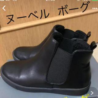 ヌーベルボーグ   サイドゴア  ブーツ(ブーツ)