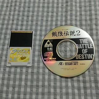 エヌイーシー(NEC)のPCエンジン アーケードカードPRO+餓狼伝説2 (家庭用ゲームソフト)