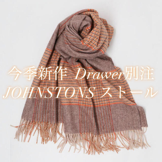 Drawer - 今季新作❣️JOHNSTONS ジョンストンズ ドゥロワー別注カシミアストール
