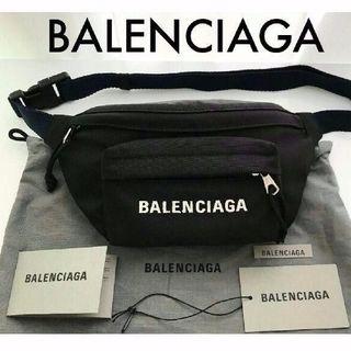 バレンシアガ(Balenciaga)のBalenciaga 19ss バレンシアガ ウエストポーチ(ボディバッグ/ウエストポーチ)