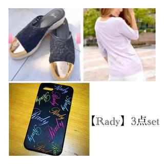 レディー(Rady)のrady(Tシャツ(長袖/七分))