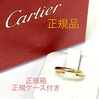 カルティエ(Cartier)の正規品 Cartier カルティエ K18ゴールドリング(リング(指輪))