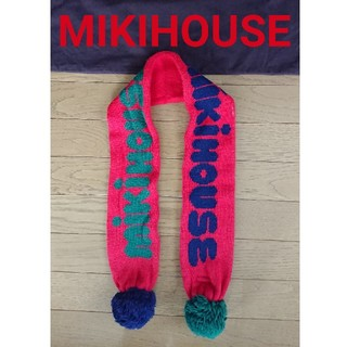 ミキハウス(mikihouse)のマフラー キッズマフラー ベビーマフラー MIKIHOUSE ミキハウス(マフラー/ストール)