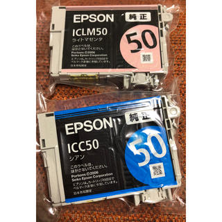エプソン(EPSON)のエプソン プリンターインク おまけにもう1色付き(その他)