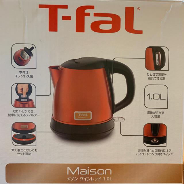 T-fal(ティファール)のティファール 電気ケトル メゾン ワインレッド 1.0L スマホ/家電/カメラの生活家電(電気ケトル)の商品写真