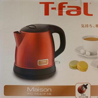 T-fal - ティファール 電気ケトル メゾン ワインレッド 1.0L