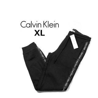 カルバンクライン(Calvin Klein)のカルバンクライン スウェット サイドライン ジョガーパンツ(XL)黒190108(その他)