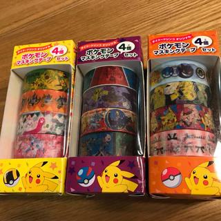 ポケモン(ポケモン)のポケモン マスキングテープ 4個セット×3(テープ/マスキングテープ)