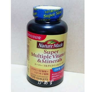 オオツカセイヤク(大塚製薬)のネイチャーメイド スーパーマルチビタミン ミネラル 1個(ビタミン)