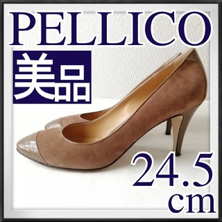 ペリーコ(PELLICO)の美品 ペリーコ PELLICO パンプス 24.5~25cm スエード エナメル(ハイヒール/パンプス)