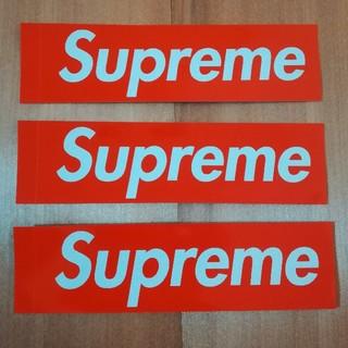 Supreme - シュプリーム ボックスロゴ ステッカー 3枚  Supreme Box Logo