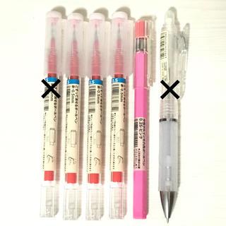 ムジルシリョウヒン(MUJI (無印良品))の無印 消せるボールペン (ペン/マーカー)