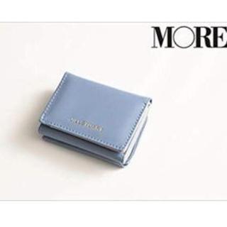 ジルスチュアート(JILLSTUART)の◆最新号◆MORE 増刊号付録サックスブルー(ファッション)