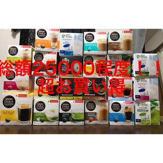 ネスレ(Nestle)のネスレ ドルチェグスト カプセル スタバ入 セット 超お買い得(その他)
