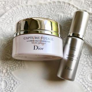 Dior - 【お試し✦8,305円分】ディオール カプチュールトータル セラム 肌細胞再生