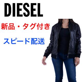 ディーゼル(DIESEL)の新品 タグ付き DIESEL ディーゼル 本革 レザージャケット レディース(ライダースジャケット)