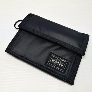ポーター(PORTER)の美品!吉田カバン PORTER CAPSULE 三つ折り財布 小銭入れあり  (折り財布)