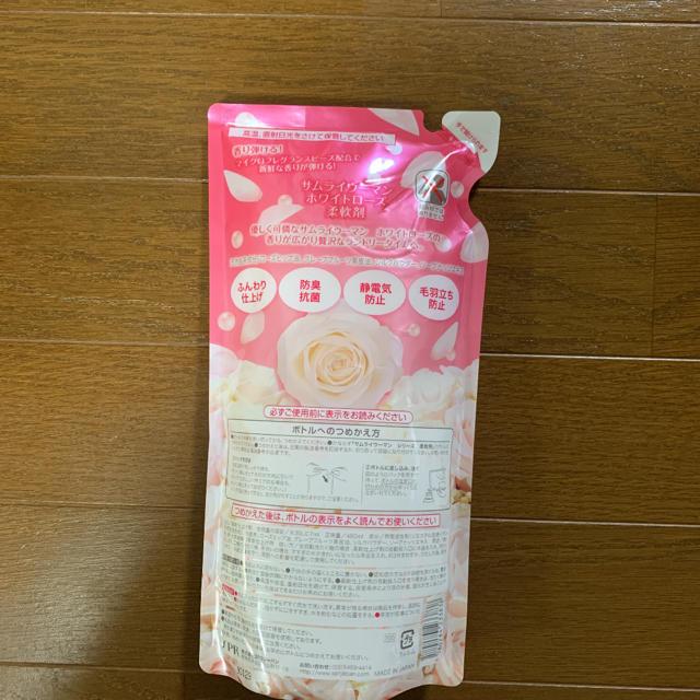 SAMOURAI(サムライ)のサムライウーマン柔軟剤❣️ インテリア/住まい/日用品の日用品/生活雑貨/旅行(洗剤/柔軟剤)の商品写真