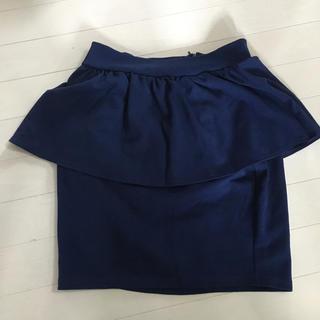 MERCURYDUO - ペプラム スカート