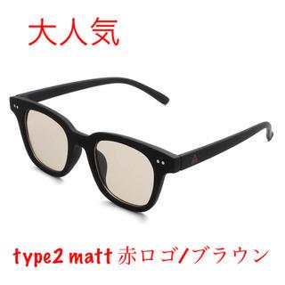 Supreme - サンカク サングラス type2  matt  赤ロゴ/ブラウン