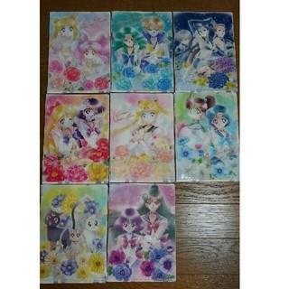 セーラームーン(セーラームーン)の美少女戦士セーラームーン アートファイルコレクション3 全8種 (クリアファイル)