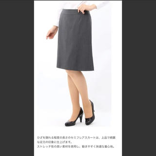 アオヤマ(青山)の青山 スーツ スカート プリーツ(スーツ)