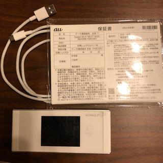 エーユー(au)のWiMAX SPEED wifi NEXT W05(その他)