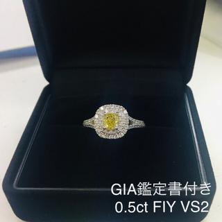 ティファニー(Tiffany & Co.)のティファニー ソレスト タイプ リング FIY イエローダイヤ 新品(リング(指輪))