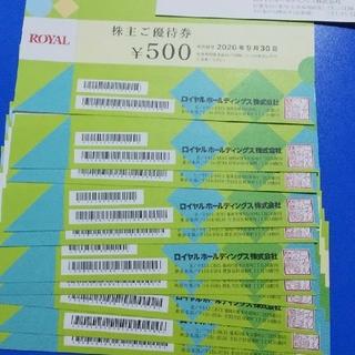ロイヤルホールディングス 6000円分&リンガーハット優待6480円分(レストラン/食事券)