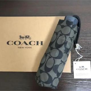 コーチ(COACH)のお値下げしました!【正規品】コーチ  COACH   折り畳み傘 折りたたみ傘(傘)