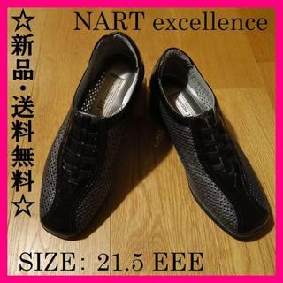 ☆値下げしました☆NART excellence カジュアルシューズ 049(ハイヒール/パンプス)