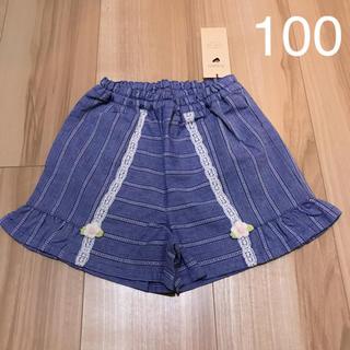 スーリー(Souris)のスーリー  ドビー織りショートパンツ 新品】100 インディゴ(パンツ/スパッツ)