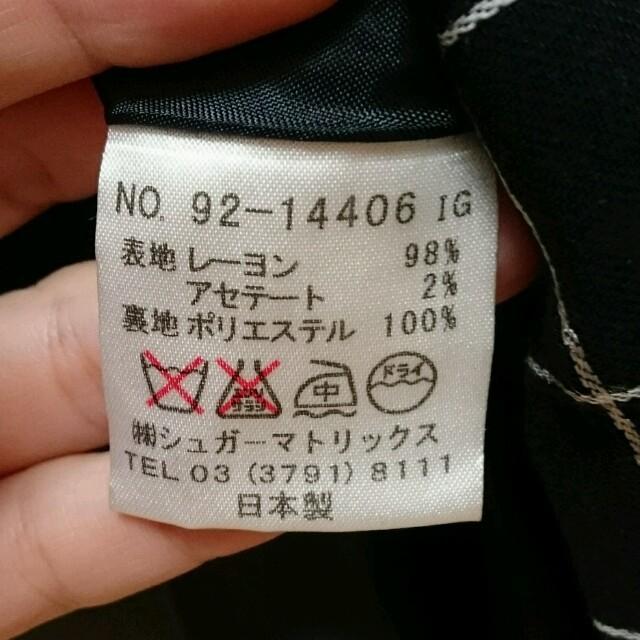 STRAWBERRY-FIELDS(ストロベリーフィールズ)のはちぷー様☆専用 レディースのスカート(ひざ丈スカート)の商品写真