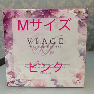 viage ナイトブラ 新品未使用品(ブラ)