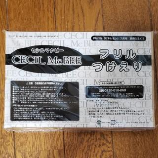 セシルマクビー(CECIL McBEE)のセシルマクビー フリル つけえり 付録(つけ襟)