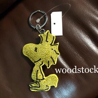スヌーピー(SNOOPY)のwoodstock (キーホルダー)