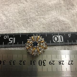 指輪 ダイヤ ブルーサファイア ゴールド  16号(リング(指輪))